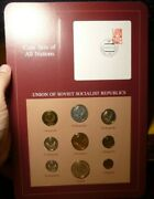 Franklin Mint Coin Sets Of All Nations Ussr All 1976