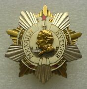 Ww2 Ussr Soviet Russian Military Collection Order Of Kutuzov 1st Class Copy