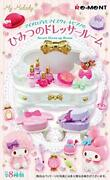 Re-ment My Melody And My Sweet Piano Secret Dress-up Room Full Set Box Of 8 Pcs