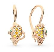 Earrings Russian Gold Kids Solid Rose Gold 14k 585 Fish Childrens Fine Jewelry