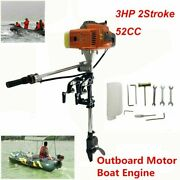3 Hp 52cc 2 Stroke Outboard Motor Boat Engine Gasoline With Air Cooling Marine