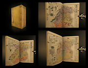 1885 Dictionary And China History Japanese Woodblock Maps Weapons Gods Illustrated