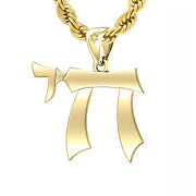 Men's Large 14k Yellow Gold Jewish Chai Sign Of Life Pendant Necklace, 32mm