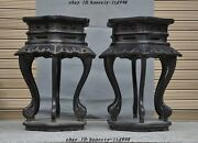 Huge Old Chinese Rosewood Hand-carved Bonsai Potted Plants Flower Pot Base Pair