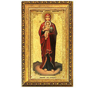 Virgin Of Valaam Framed Icon With Glass And Crystals 11 1/2x7 1/2