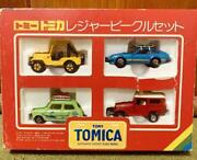 Rare Tomy Tomica Authentic Diecast Scale Model Miniature Car Set In A Box