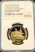 1978 Ussr Gold 100 Roubles Waterside Grandstand Ngc Pf 69 Ultra Cameo Beautiful