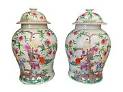 Chinoiserie Famille Rose Ginger Jars - A Pair 16 H