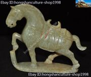 Chinese Natural Hetian Jade Carving Zodiac Horse Warhorse Fengshui Statue