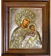 D Religious Gift Hand Painted Silver Icon In Wooden Frame Virgin Mary