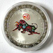 A Chinese Zodiac Sign Memorial Medals-cow