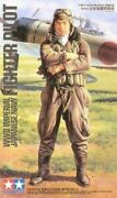 Tamiya Model Kit - Wwii Imperial Japanese Navy Fighter Pilot - 116 Scale 36312