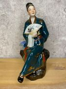 Vintage 1950s Porcelain Figurine Chinese With A Fan Antique China Jingdezhen