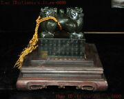 Rare China Hetian Sapphire Carving Brave Troops Pixiu Statue Seal Stamp Signet