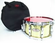 Pearl Reference Series Rfb-1465 14 Andrdquox 6.5andrdquo Mastercast Hood Snare Drum W/ Case