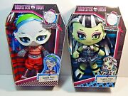Monster High Plush Dolls Lot Of 2 Ghoulia Yelps And Frankie Stein New 10 Doll