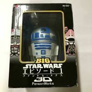 Panson Works Pepsi R2-d2 Star Wars 3d Episode 1 Figure With Box Japan Shipped