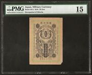 Japan Occupation Of Siberia Military Currency 20 Sen 1918 Pm14 F