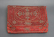 Antique Book Cover Embroidery Russian Eastern Europe Ottoman