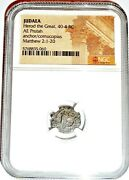 Roman Ruler Herod I The Great Coinngc Certified With Storycertificate