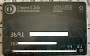 Rare Expired Japan Black Premium Ana Airline Diners Club Card Just For Collect