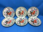 Vintage Set 6 Chinese Reproduction Qianlong Mark China Decorative Rooster Plates