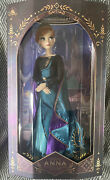 Brand New Disney Store Queen Anna Limited Edition Doll - Frozen 2