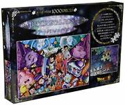 1000 Piece Jigsaw Puzzle Dragon Ball Super Warriors Protecting The Earth