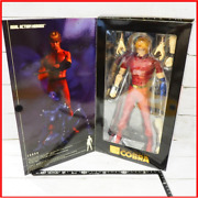 real Action Heroes Cobra The Space Pirate 2009 Medicom Toy Figure Japan Shipped