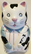 Fat Cat Cookie Jar Treat Container Blue Black White Kitty Milk Jug Asiamaster