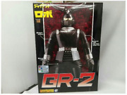 Grand Action Big Size Model Gr-2 Miyazawa Future Quest Figure Shipped From Japan
