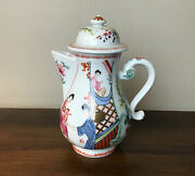 The Franklin Mint Fine Porcelain Miniature Individual Teapot Asian Chinese 5.5