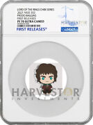 Chibi Coin - Lord Of The Rings Series Frodo Baggins - Ngc Pf70 First Releases