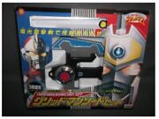 Takara Gridman Sword Set Vintage Toy Figure With Box Shipped From Japan