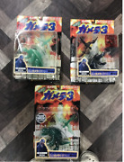 Xebec Toys Giii Gamera And Gyaos Guardians Of The Universe 1999 Lot Of 11