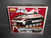 Bandai Jaspion Dx Popinica Pc-54 Gervin Toy Figure With Box Shipped From Japan