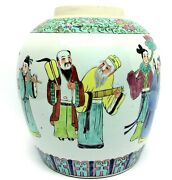 Chinese China Porcelain Reproduction Ginger Jar With Reign Markings