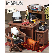 Snoopy's Vintage Writing Room Complete Set / Miniature Figure Toy Japan Re-ment