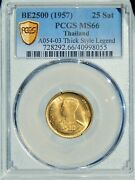 Thailand Be2500 1957 25 Satang Pcgs Ms66 Lustrous Full Color Rama Ix Nice Coin