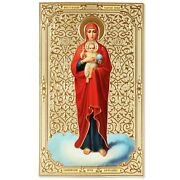 Gold Embossed Virgin Of Valaam Russian Icon Monted On Wood 14 Inch Tall