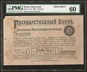 Russia State Bank 5 Rubles 1895 Pa71 Vg  Very Rare Specimen