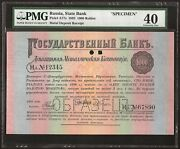 Russia State Bank 1.000 Rubles 1895 Pa77 Xf  Very Rare Specimen