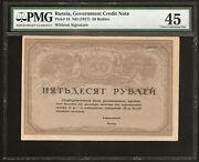 Russia State Bank 50 Rubles 1917 P44 Ef