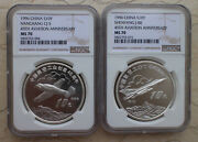 Ngc Ms70 China 1996 One Set 2 Pieces Of 1oz Silver Coins - China Aviation