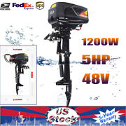 New 1200w Electric Outboard Motor Engine Dd-48v-1200w Fishing Boat Propeller
