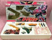 Takara The Brave Express Might Gaine Guard Diver Action Toy Figure With Box
