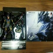 Final Fantasy Dragon Knight Play Arts Kai Limited Color Ver Figure With Box