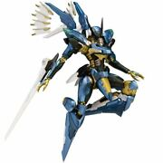 Sentinel Riobot 10 Jehuty Prototype Works Zone Of The Enders Toy Figure With Box
