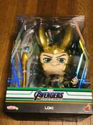 Hot Toys Cosbaby Marvel Avengers End Game Loki Figure W/ Box Shipped From Japan