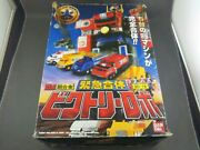 Bandai Dx Superalloy Gd15 Emergency Combined Victory Robo Squadron Action Figure